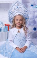 Костюм Снегурочка бело-голубая; Артикул Сг34