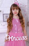 Бальное платье розовое фатин; Артикул Ф10