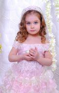 Бальное платье молочно-розовое кучери; Артикул СМ32