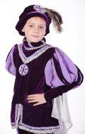 Костюм Фиолетово-серебрянный принц;Артикул ПР23