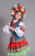 Украинский классический костюм; Артикул У9/У3