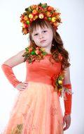 Костюм оранжевая Осень; Артикул О32