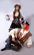 Костюм Пират с жилетом; Артикул Пр1 и Рб1