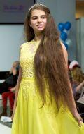 Платье выпускное желтое; Артикул КВ36