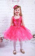 Платье бальное малиновое с паетками; Артикул М50