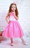 Платье бальное розовое из атласа; Артикул М72