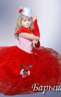 Костюм Кукла-барышня; Артикул Б37