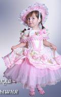 Костюм Кукла-барышня; Артикул Кб2