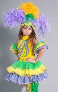 Костюм Бразильский карнавал; Артикул Бр3