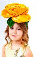 Костюм Роза желтая; Артикул Ф41, ЗП143