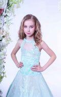 Платье бальное; Артикул Б23