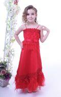 Платье бальное красное; Артикул СМ56