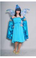 Костюм Бабочка голубая (нет в наличии)