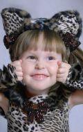 Костюм Кошка леопардовая; Артикул К10