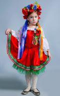 Украинский стилизованный костюм; Артикул У16/У18