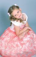 Бальное платье розовое; Артикул СМ29