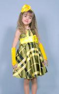 Бальное платье желто-черная клетка; Артикул Ст29