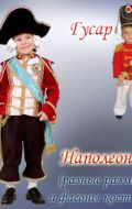 Костюм Наполеона; Артикул Гс12