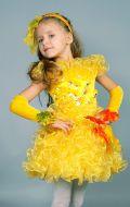 Костюм Желтый осенний листок; Артикул Цп6 + ободок Лист