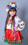 Украинский стилизованный костюм;  Артикул У8