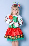 Костюм Украинский стилизованный; Артикул У15