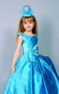 Костюм Бусинка голубая (платье парча)