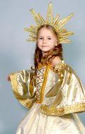 Костюм Звездочка Золотая
