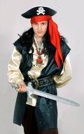 Костюм Пират с длинным кожаным жилетом; Артикул Кж5
