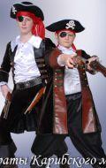 Пираты Карибского моря (Джек Воробей и Флинт); Артикулы П8 и П5