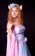 Костюм Эльфийка розовая; Артикул Р1
