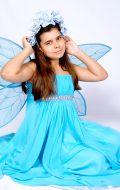 Костюм Бабочка голубая; Артикул Б21