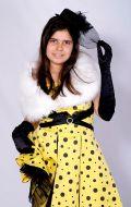 Костюм Стильная девчонка желтый в горошек; Артикул В.Ст1