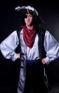 Костюм Пиратский Капитан; Артикул П21
