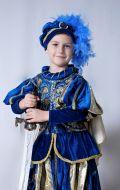 Костюм Принц NEW (есть все размеры!); Артикул Пр19