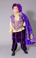 Костюм Принц NEW (есть все размеры!); Артикул Пр22