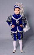 Костюм Принц; Артикул П11