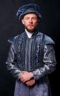 Костюм Уильям Шекспир; Артикул Пд1