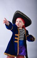 Костюм Капитан пиратов; Артикул П15