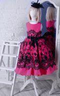 Бальное платье кораловое в узор; Артикул СМ121