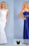 Бальные платья белое и темно-синее; Артикулы Кв13 и Кв18